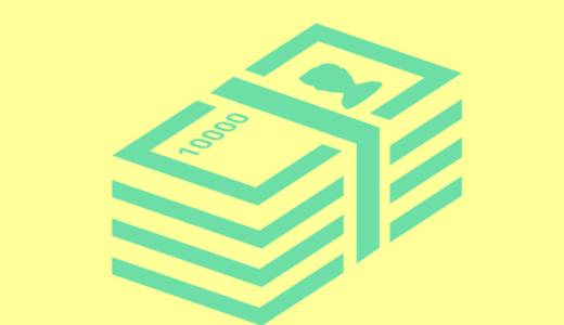 賞与に対する源泉徴収税額の算出率の試算【令和元年(平成31年、2019年)分、制限あり】
